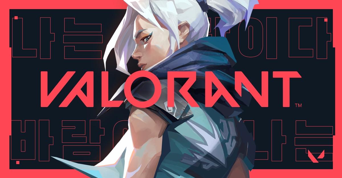 Riot Games | Beta fechado de Valorant é anunciado oficialmente