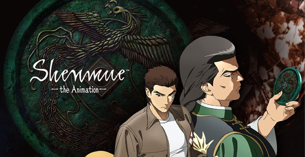 Crunchyroll | Shenmue será adaptado para anime em uma produção Crunchyroll e Adult Swim